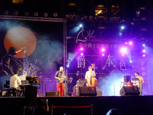Taichung Jazz Festival - front